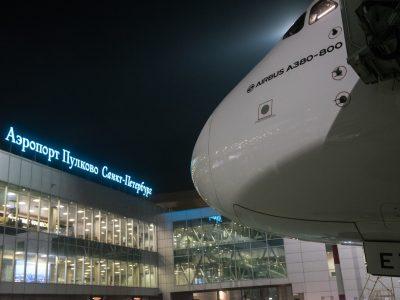 Скидка по авиабилетам 20%