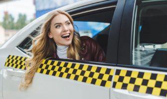 Такси за наш счет